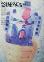機動戦士ガンダム MS大全集 MOBILE SUIT Illustrated 2003(Dセレクション)(2003)(単行本)