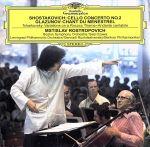 ショスタコーヴィチ:チェロ協奏曲第2番/他(通常)(CDA)