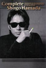 Complete Shogo Hamada 浜田省吾事典(TOKYO FM books)(単行本)