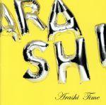 Time(初回限定盤)(特典CD1枚付)(通常)(CDA)