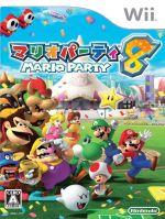 マリオパーティ8(ゲーム)
