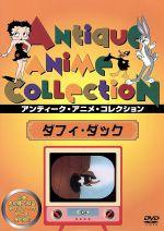 ダフィー・ダック(通常)(DVD)