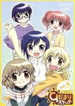 ひだまりスケッチ(6)(通常)(DVD)