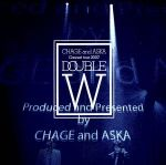 CHAGE and ASKA CONCERT TOUR 2007 DOUBLE(通常)(DVD)