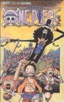 ONE PIECE ウォーターセブン編/スリラーバーク編(46)(ジャンプC)(少年コミック)