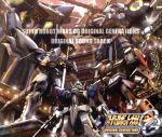スーパーロボット大戦OG ORIGINAL GENERATIONS オリジナルサウンドトラック(通常)(CDA)