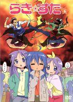 らき☆すた6(初回限定版)(スリーブケース、ブックレット、CD1枚、CD-ROM1枚付)(通常)(DVD)