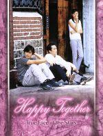「ハッピー トゥギャザー」スターたちの素顔 Special DVD-BOX(フォトブック、卓上カレンダー、携帯ストラップ付)(通常)(DVD)