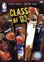 NBAストリートシリーズ/Vol.4:Class of'03 特別版(通常)(DVD)