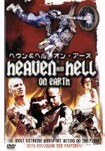 ヘヴン アンド ヘル オン アース(通常)(DVD)