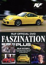 RUF社オフィシャルDVD ファシネーション・プラス 世界最速のポルシェ(通常)(DVD)