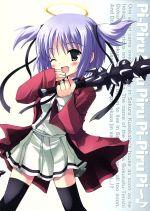 撲殺天使ドクロちゃん2 第1巻(初回限定版)((全巻収納BOX、CD-ROM1枚、特製ブックレット付))(通常)(DVD)