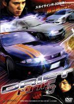 ドリフト5 デラックス版(通常)(DVD)