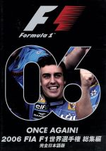 2006 FIA F1 世界選手権総集編 完全日本語版(通常)(DVD)