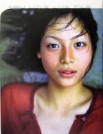 10代 相武紗季写真集(DVD1枚付)(写真集)