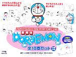 Doraemon(小学館イングリッシュ・コミックス)(単行本)
