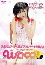 Waoo!! Vol.6 萩原音(通常)(DVD)