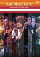 HATS MUSIC FES'07(通常)(DVD)