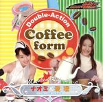 Double-Action Coffee form(通常)(CDS)