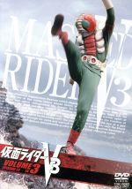 仮面ライダーV3 VOL.3(通常)(DVD)