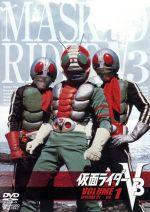 仮面ライダーV3 VOL.1(通常)(DVD)