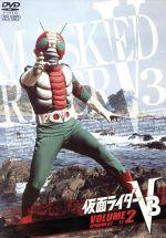 仮面ライダーV3 VOL.2(通常)(DVD)