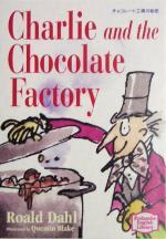 チョコレート工場の秘密(講談社英語文庫)(文庫)