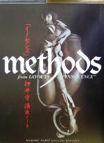 「イノセンス」METHODS押井守演出ノート(単行本)