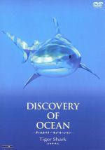 Discovery of Ocean-ディスカバリー・オブ・オーシャン-5(通常)(DVD)