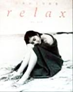 relax 広末涼子写真集(写真集)