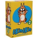 TVアニメシリーズ「ぼのぼの」 DVD-BOX vol.2(通常)(DVD)