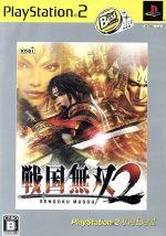 戦国無双2 PlayStation2 the Best(ゲーム)