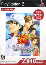 テニスの王子様 ドキドキサバイバル 海辺のSecret コナミ・ザ・ベスト(ゲーム)