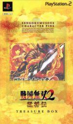 戦国無双2 猛将伝 <TREASURE BOX>(特典ソフト、キャラクターピンズ32個セット付)(ゲーム)