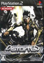 ビートマニアⅡDX 13 DistorteD(ゲーム)