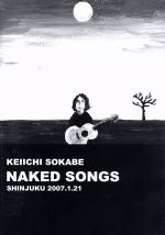NAKED SONGS(通常)(DVD)