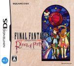 ファイナルファンタジー・クリスタルクロニクル リング・オブ・フェイト(ゲーム)