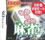 麻雀 1500 DS spirits Vol.1(ゲーム)