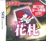 花札 1500 DS spirits Vol.5(ゲーム)
