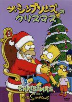 ザ・シンプソンズのクリスマス(通常)(DVD)