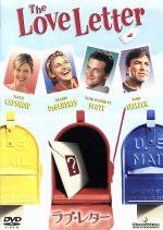 ラブ・レター(通常)(DVD)