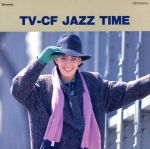 TV-CF JAZZ TIME(通常)(CDA)