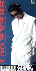 【8cm】BREAK OUT(通常)(CDS)