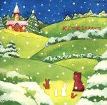 親子で歌うクリスマス(通常)(CDA)