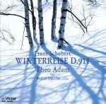 シューベルト:冬の旅(通常)(CDA)