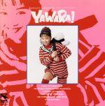 YAWARA! オリジナル・サウンドトラック(通常)(CDA)