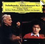 チャイコフスキー:ピアノ協奏曲第1番/スクリャービン:4つの小品、他(通常)(CDA)