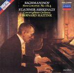 ラフマニノフ:ピアノ協奏曲第2番・第4番(通常)(CDA)