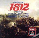 チャイコフスキー:1812年(通常)(CDA)