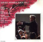 モーツァルト:交響曲第41番他(通常)(CDA)